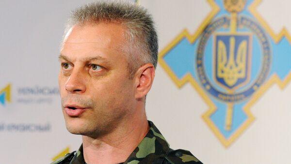 Представитель информационного центра Совета национальной безопасности и обороны Украины (СНБОУ) Андрей Лысенко. Архивное фото