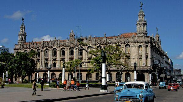 Гавана. Куба. Архивное фото