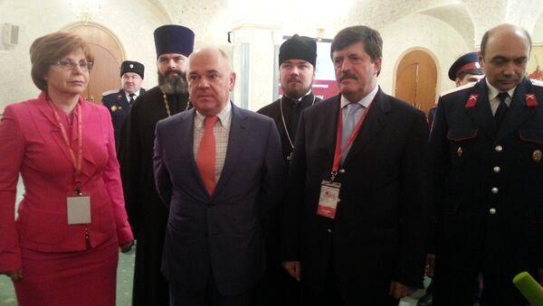 Участники ежегодной научно-практической конференции Казаки на защите России и православия в  ХХС