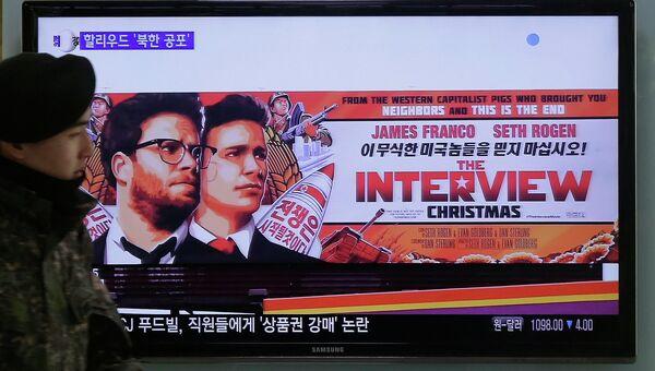 Реклама фильма Интервью на экране железнодорожного вокзала в Сеуле, Южная Корея. 22 декабря 2014