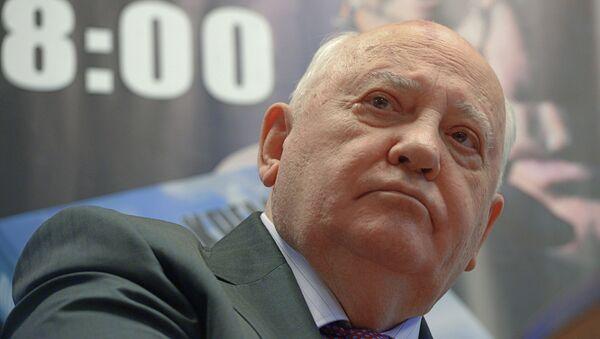 Встреча с М. Горбачевым в рамках презентации книги После Кремля