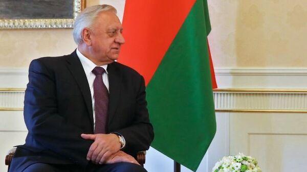 Глава коллегии Евразийской экономической комиссии (ЕЭК) Михаил Мясникович