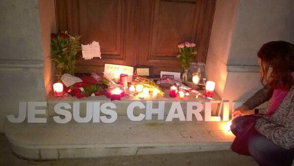 Акция Шарли Эбдо. Архивное фото