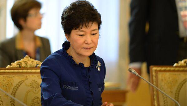 Президент Республики Корея Пак Кын Хе. Архивное фото