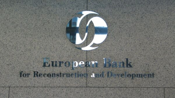 Европейский банк реконструкции и развития (ЕБРР). Архивное фото.