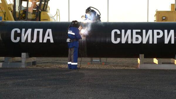 Церемония соединения первого звена магистрального газопровода Сила Сибири на Намском тракте у села Ус Хатын. Архивное фото