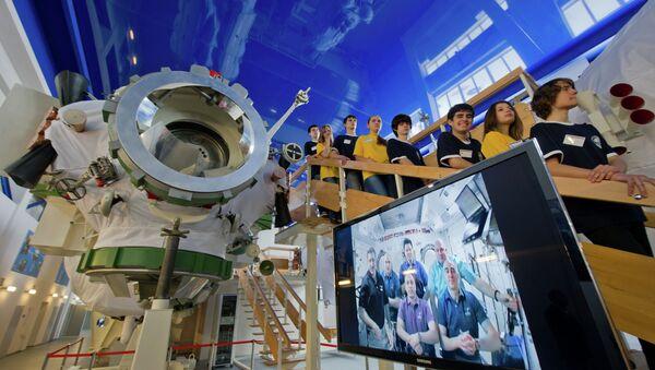 Открытие Космоцентра в Центре подготовки космонавтов