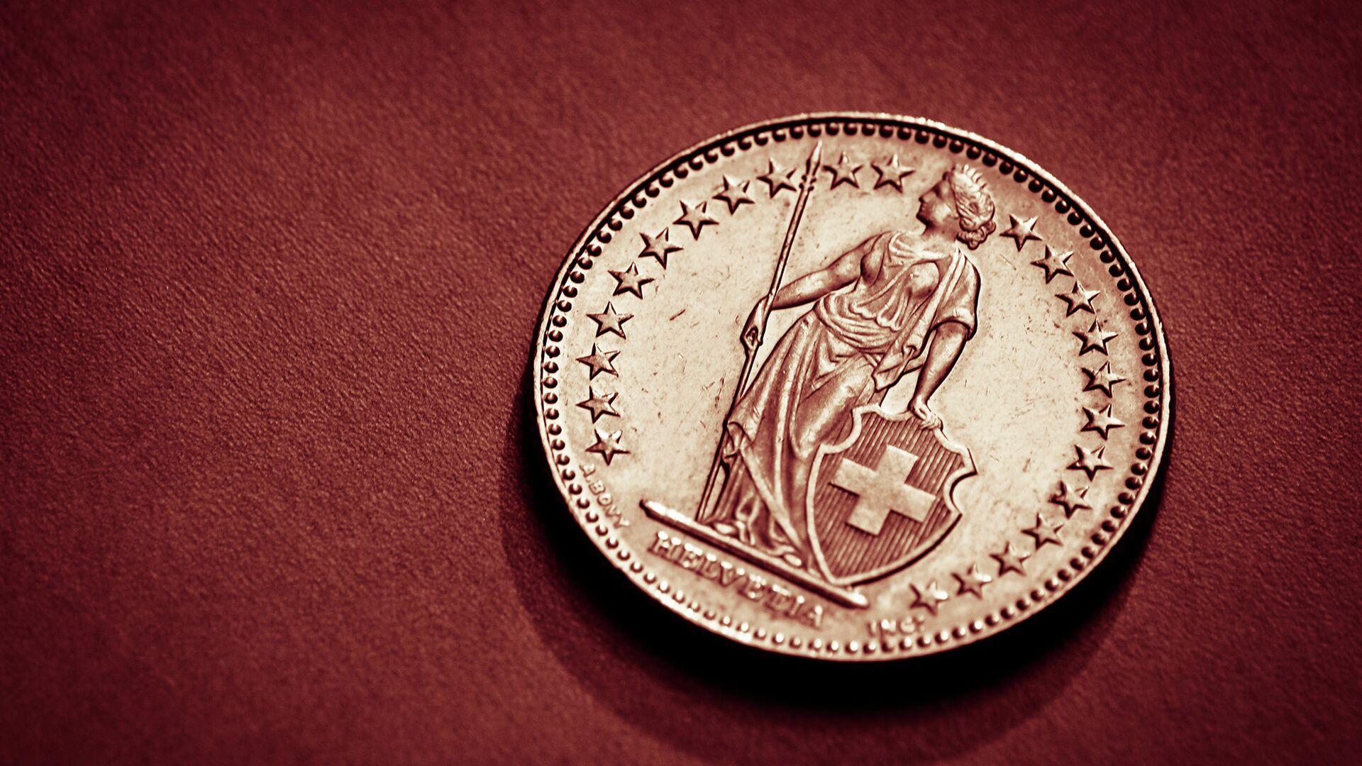 Швейцарский франк. Архивное фото - РИА Новости, 1920, 08.09.2020