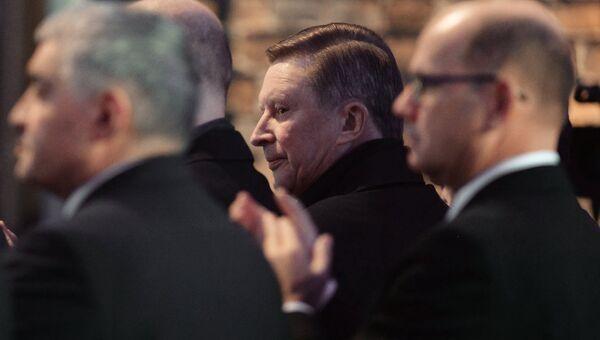 Руководитель администрации президента РФ Сергей Иванов (в центре) на мероприятии, посвященном 70-летию освобождения концентрационного лагеря Аушвиц-Биркенау, в Освенциме.