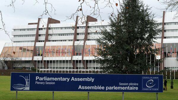 Здание парламентской ассамблеи Совета Европы в Страсбурге. Архивное фото