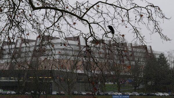 Дворец Европы в Страсбурге, где проходят заседания Парламентской ассамблеи Совета Европы. Архивное фото