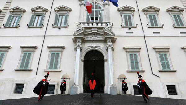 Штаб-квартира президента Италии, 31 января 2015 года