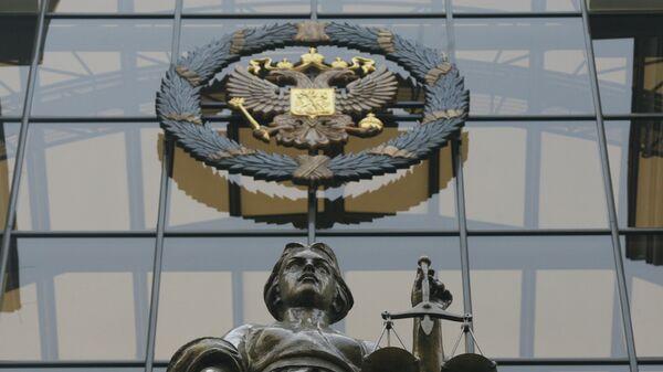 Верховный суд. Архивное фото.