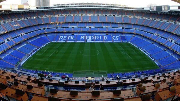 Стадион Сантьяго Бернабеу в Мадриде