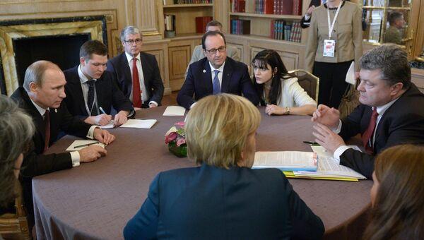 Встреча в нормандском формате на высшем уровне, архивное фото