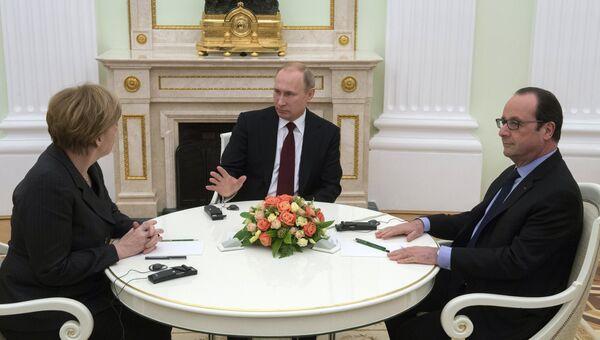 Президент России Владимир Путин, канцлер ФРГ А.Меркель и президент Франции Франсуа Олландом. Архивное фото