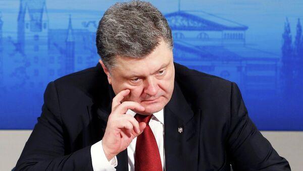 Президент Украины Петр Порошенко на Мюнхенской конференции по безопасности