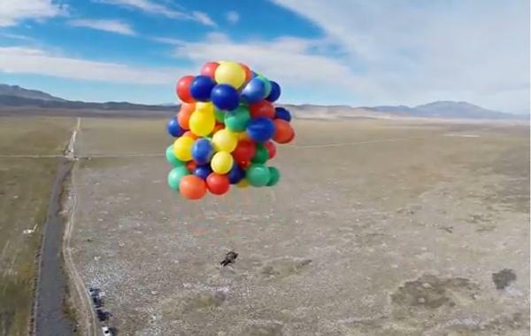 Воздушные шары, ружье и свободное падение