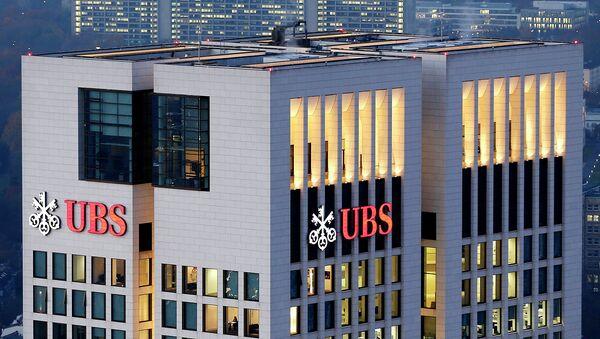 Офис банка UBS AG во Франкфурте, Германия. Архивное фото