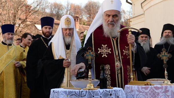 Визит патриарха Кирилла в Сербию