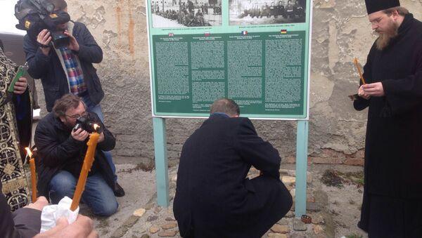 Делегация МОФЕПН в бывшем немецком концлагере в городе Марибор в Словении