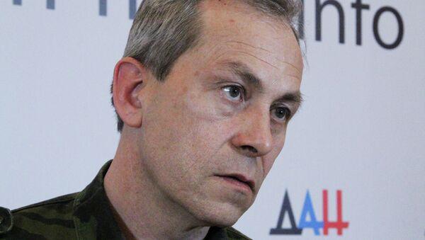 Эдуард Басурин. Архивное фото