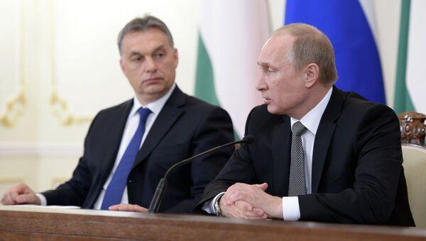 Президент РФ Владимир Путин и премьер-министр Венгерской Республики Виктор Орбан, архивное фото