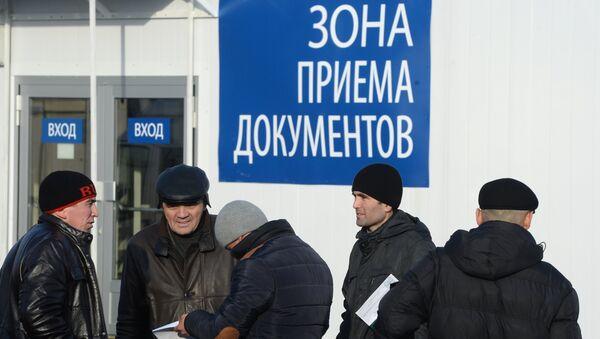 Посетители многофункционального миграционного центра в Москве. Архивное фото