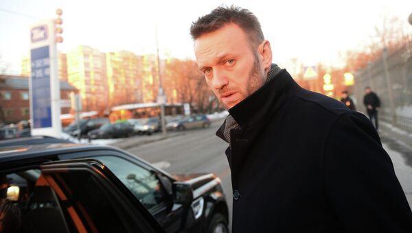 А.Навальный. Архивное фото