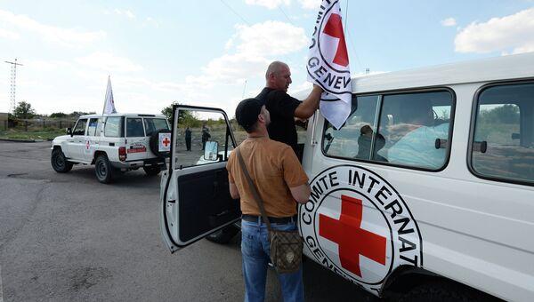 Сотрудники Международного Красного Креста. Архивное фото