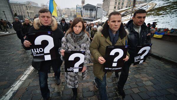 Участники акции Прошел год. Что сделала власть?, посвященной годовщине событий на площади Независимости в Киеве