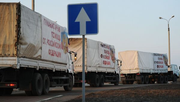 Отправка пятнадцатого гуманитарного конвоя для юго-востока Украины