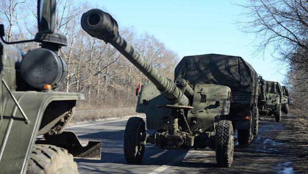 Отвод колонны гаубиц МСТА М2 из Донецка, который состоялся в рамках минских соглашений