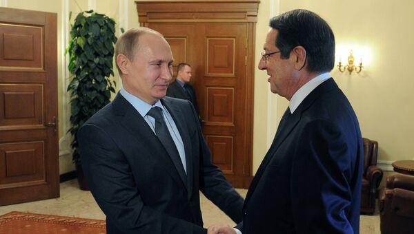 Президент России Владимир Путин и президент Кипра Никос Анастасиадис