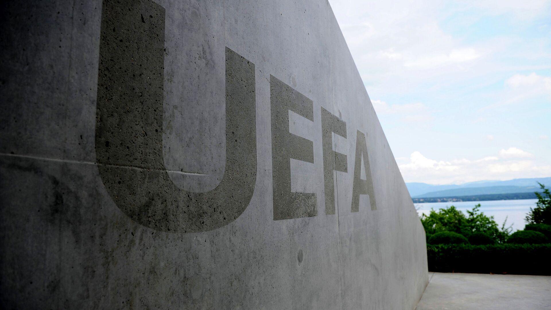 Штаб-квартира УЕФА - РИА Новости, 1920, 24.03.2021