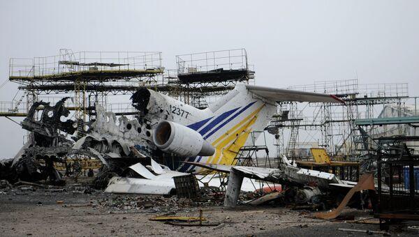 Разрушенный в результате боевых действий аэропорт города Донецка. Архивное фото