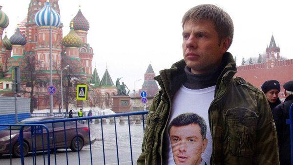 Депутат Верховной рады Алексей Гончаренко на шествии памяти Немцова в Москве