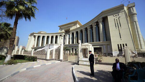 Здание Высшего конституционного суда Египта в Каире. Архивное фото