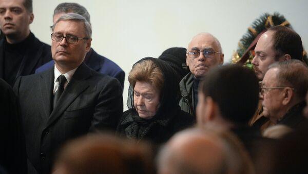 Михаил Касьянов и Наина Ельцина во время церемонии прощания с политиком Борисом Немцовым