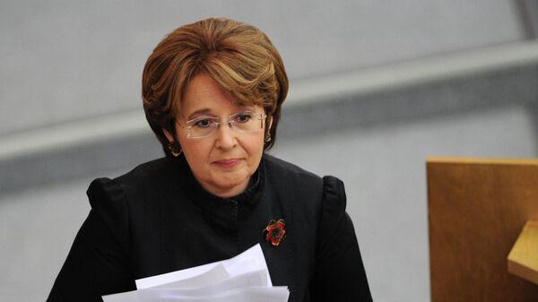 Оксана Дмитриева. Архивное фото