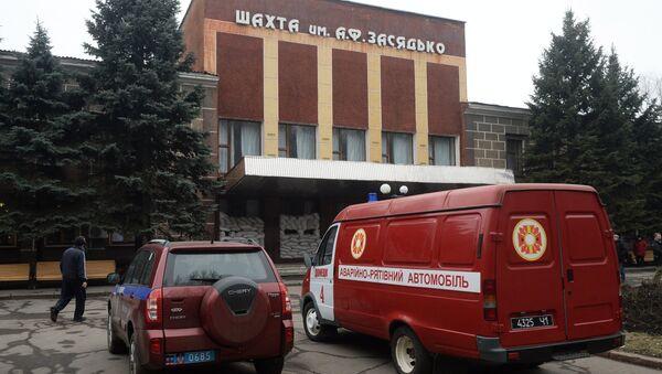 У входа на шахту имени А.Ф. Засядько в Донецке. Архивное фото