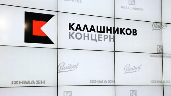 Логотип ОАО Концерн Калашников