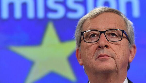 Глава Еврокомиссии Жан-Клод Юнкер. Архивное фото