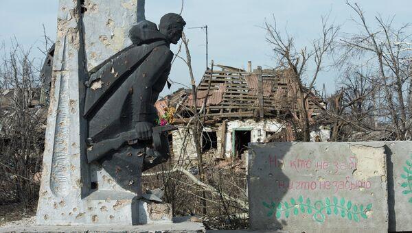 Мемориал воинам Великой Отечественной войны в селе Никишино, Донецкая область. Архивное фото
