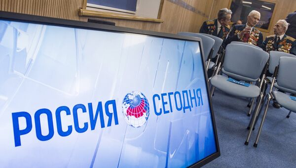 Пресс-центр МИА Россия сегодня. Архивное фото