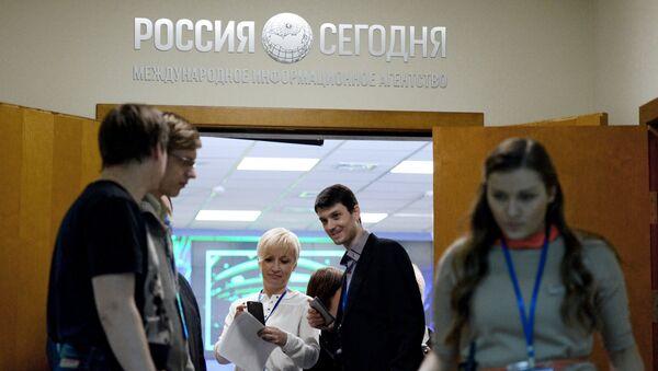 Пресс-центр МИА Россия сегодня
