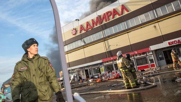 Пожар в торговом центре Адмирал в Казани