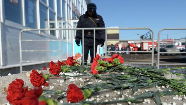 День траура в память о погибших при пожаре в торговом центре Адмирал