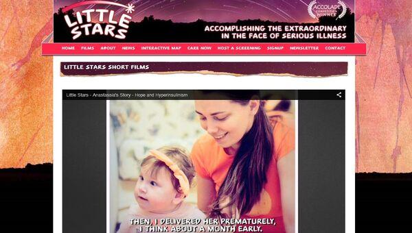 Скриншот страницы международного проекта Little Stars с фильмом о Насте