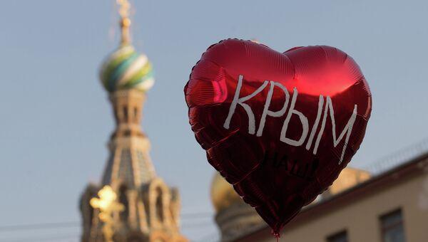 Воздушный шар во время праздничного митинга в Санкт-Петербурге в честь воссоединения Крыма и Севастополя с Россией. Архивное фото